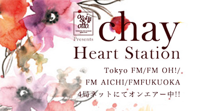 chay Heart Station